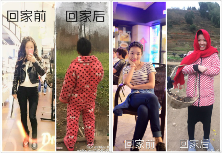 """These """"Before and After"""" Style Photos Tell a Powerful  Story About Young Women in China"""