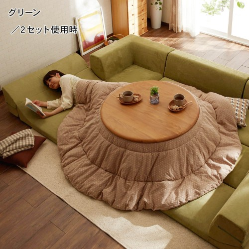This Japanese Invention Lets You Stay Cozy Under a Blanket Literally All Day