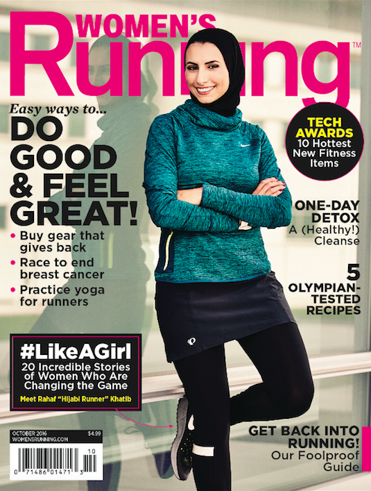 'Women's Running' makes history by featuring first hijab-wearing marathoner on its cover