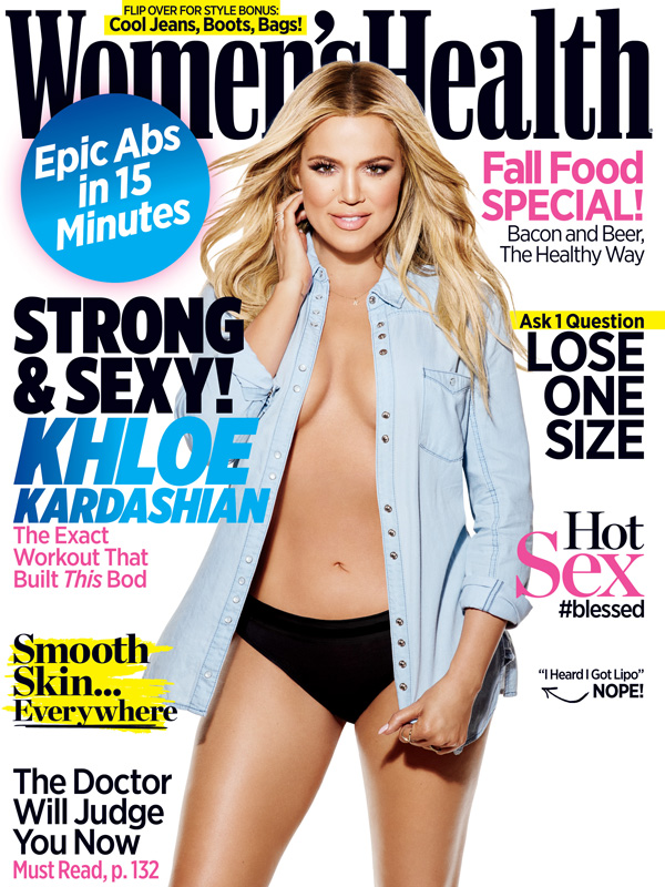 No, Khloe Kardashian, the Best Revenge Body Is One That Doesn't Give a Fuck