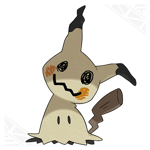 How to catch Mimikyu in 'Pokémon Sun and Moon': Location, true form and more