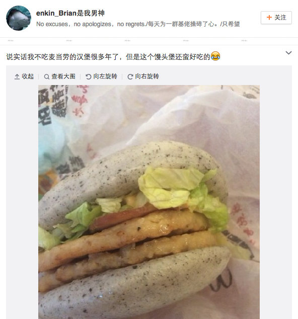 McDonald's Has Introduced a Gray Bun in China and It's Getting Great Reviews