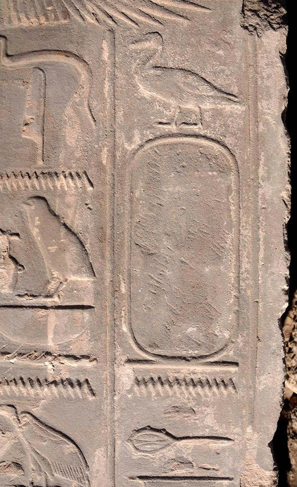 Ancient Stone Depicting First Female Egyptian Pharaoh Queen Hatshepsut Discovered