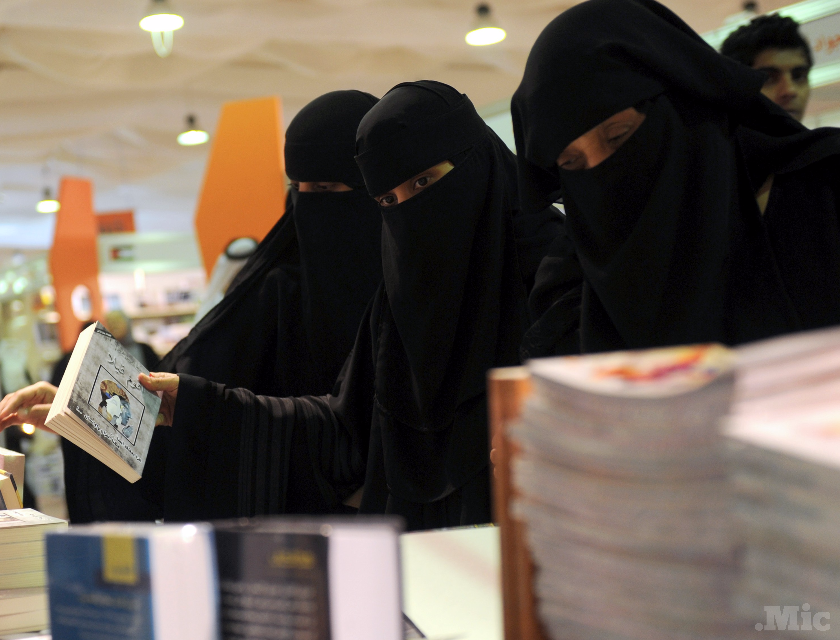 Saudi Arabia Just Elected Women to Government Positions for the First Time Ever