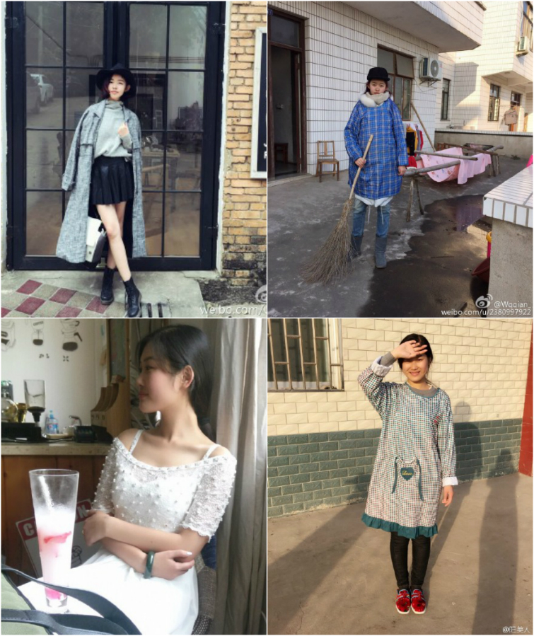 "These ""Before and After"" Style Photos Tell a Powerful  Story About Young Women in China"