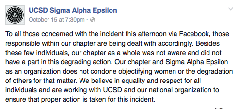 SAE Fraternity Member Tried to Wage a Topless Rush Campaign Prompting Chapter to Apologize
