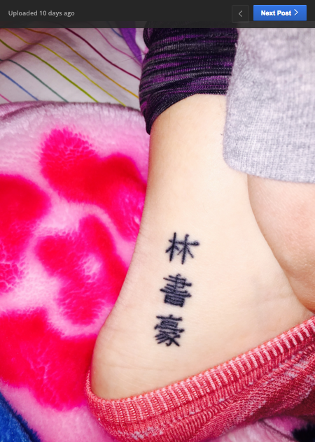 We Are All This White Girl Who Accidentally Got Jeremy Lin's Name Tattooed in Chinese